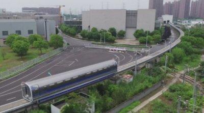 Китай тества свръхскоростен влак, който развива до 600 км/ч