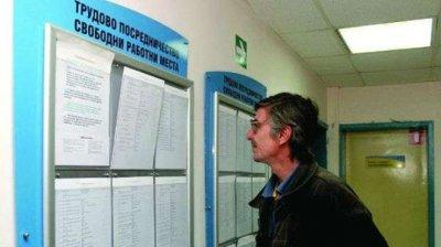 В 15 области безработицата над 10%. За едно място се борят 9 души