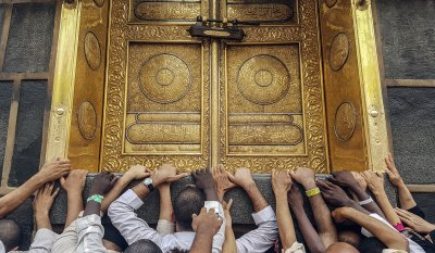 Без чужди поклонници в Мека тази година