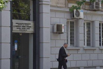 Васил Божков следи прокурора, наблюдаващ разследването за хазартния бизнес