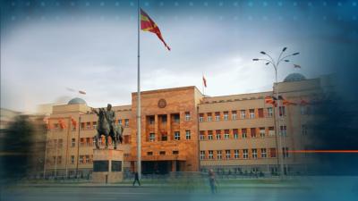 Начало на предизборната кампания в Северна Македония