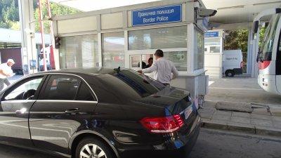 Македонците с двойно гражданство, които влизат у нас, подлежат на 14-дневна карантина