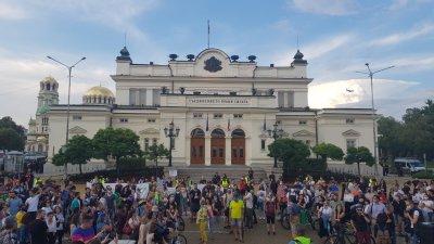 Протести срещу застрояването на българското Черноморие