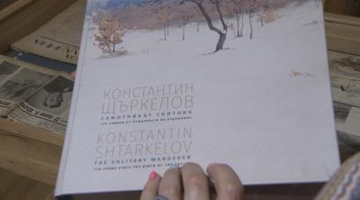 Уникален албум представя творчеството на Константин Щъркелов