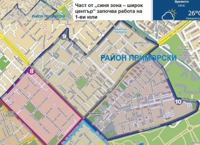 """Платено паркиране от днес в """"синя зона - широк център"""" Варна"""