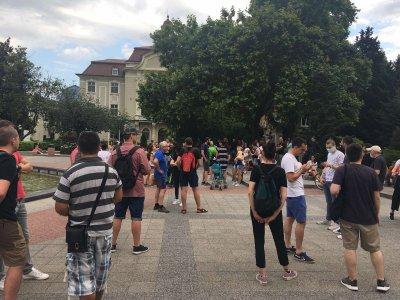 Пловдивчани протестираха в защита на българската природа (Снимки)