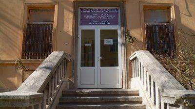7 нови случая на коронвирус в Пловдивско
