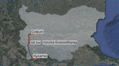 """АПИ: Ограничава се движението в изпреварващата лента на 46 км на АМ """"Струма"""""""