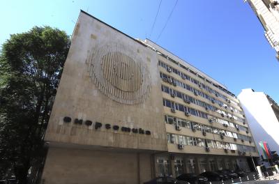 В Министерството на енергетиката е установен случай на COVID-19
