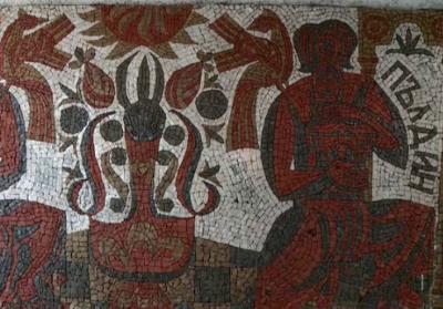Реставрират мозайки на Йоан Левиев в подлеза до Баня Старинна в Пловдив