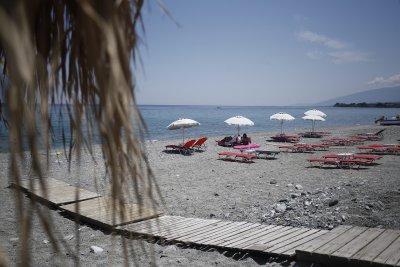 На море в Гърция с персонален код