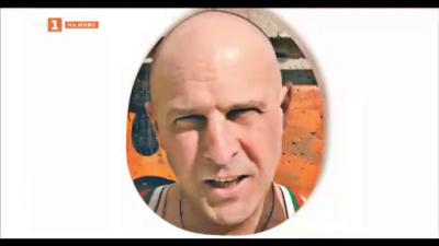 """""""Светльо & The Legends"""" и """"Контрол"""" с концерт на открито в София този петък"""
