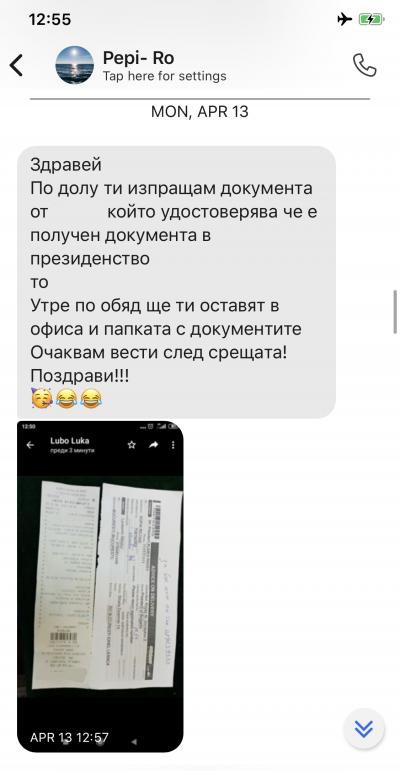 """Нови чатове: Осъден в Румъния българин търси съдействие от Бобоков за помилване, а той от """"Prezident-Pl. Uzunov"""""""