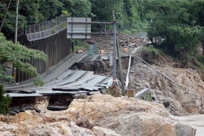 40 души достигна броят на жертвите на наводненията в Япония