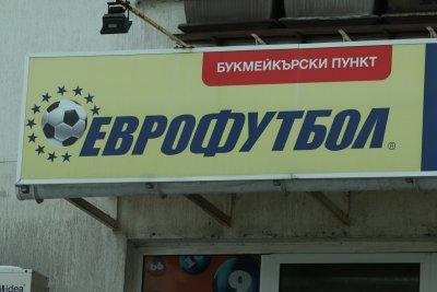 Съдът отмени отнемането на лиценза на Еврофутбол на първа инстанция