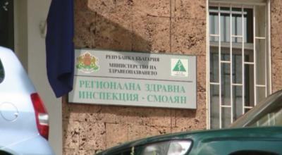 Общинските болници ще поемат част от пациентите в Смолянска област