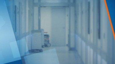 Почина пациентът, избягал от реанимацията в Бургас