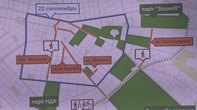 Зеленият ринг на София: Над 3 км велоалея, пешеходна зона и линеен парк