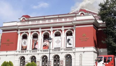 Пожар в Русенската опера. Запалил се е покривът, няма пострадали хора
