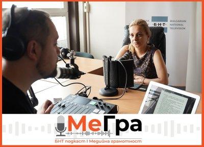 """Тази седмица в """"МеГра"""": Аделина Радева за отговорността на обществената телевизия"""