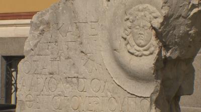 """Следите на култа към Сарапис в сборника """"Египетските култове в Сердика"""""""