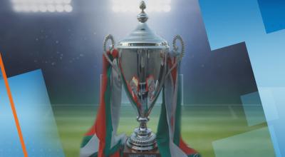 При строги мерки: 12 000 гледаха финала за Купата на България, сред тях имаше и нарушители