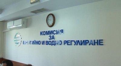 Как ще продължи процедурата за председател на КЕВР след отказа на Пламен Младеновски