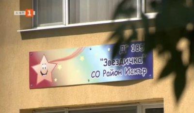 """Четири са децата с COVID-19 в столичната детска градина """"Звездичка"""""""