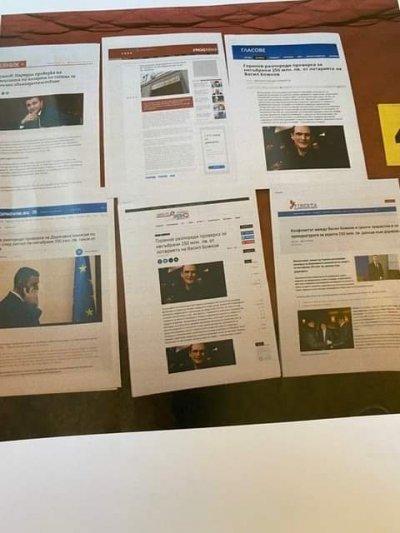 """При акцията в """"Симеоново"""" са открити снимки и профили с лични данни на магистрати"""