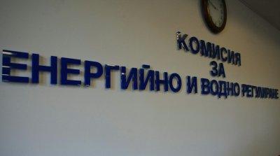 До 5 дни ясни имената на новите номинирани за председател на КЕВР