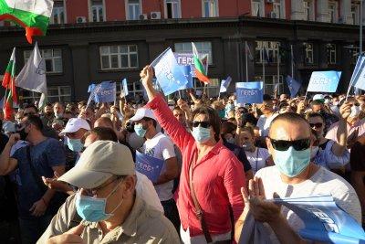 Митинг пред МС в подкрепа на правителството