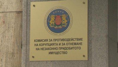 """КПКОНПИ проверява конфликт на интереси при кмета и зам.-кмета на район """"Възраждане"""""""