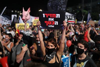 Протести в Израел срещу политическата безизходица и безработицата