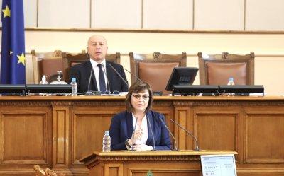 БСП призова червеният събор да е на жълтите павета, не на Бузлуджа