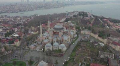 """ЮНЕСКО ще преразгледа статута на храма """"Света София"""" в Истанбул"""