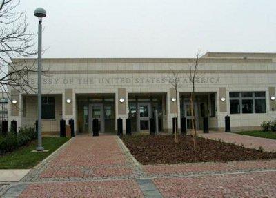 Посолството на САЩ: Подкрепяме българския народ. Никой не е над закона