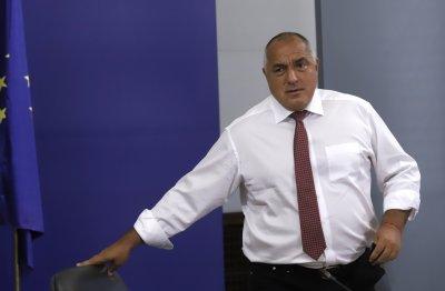 НА ЖИВО: Премиерът Борисов за приемането на България в чакалнята на еврозоната
