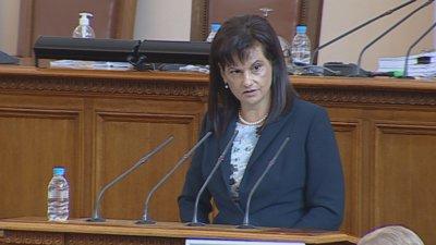 Дариткова: Нямаме никакви опасения от поредния вот на недоверие
