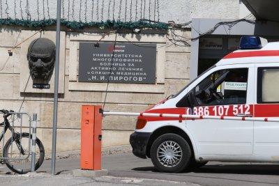 След протестите вчера: Двама в Пирогов с наранявания