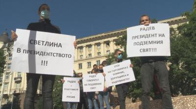 Протестиращи искат оставката на президента
