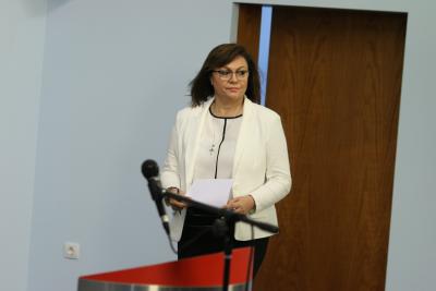 Разделение в БСП: Националният съвет заседава без Корнелия Нинова