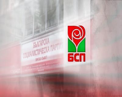 БСП: Вярваме в почтеността и достойнството на президента Радев