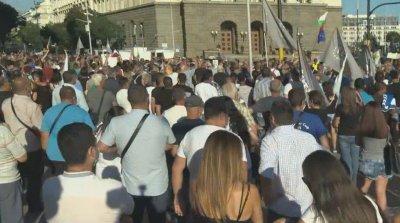 Протест пред МС в подкрепа на правителството