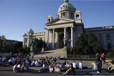 Мирен протест в Белград