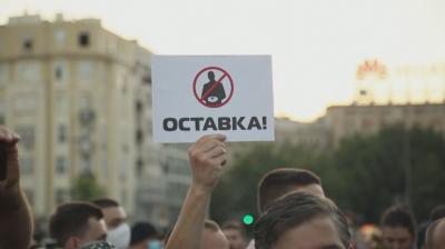 Пета поредна вечер на протести в Сърбия