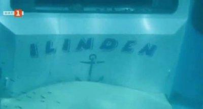 """Тази вечер в """"Следите остават"""": Трагедията с кораба """"Илинден"""" в Охридското езеро"""
