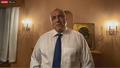 Бойко Борисов: Нищо не ни задържа в управлението, освен отговорността, че ще счупят държавата
