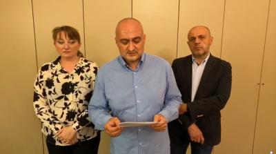 Изявление на ГЕРБ във връзка с атаките срещу техни членове и симпатизанти