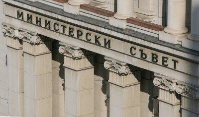 """След коалиционния съвет: Правителството няма да подава оставка, ще има """"голям ремонт"""""""
