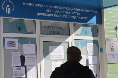 НСИ: С 96 000 са се увеличили безработните от COVID-19